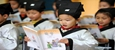 Primary students mark Intl Mother Language Day in Anhui